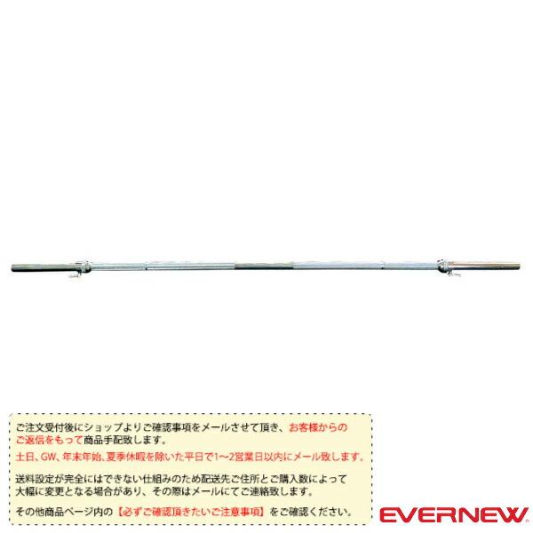 [送料別途]バーベルシャフト 28φ1800(ETB148)