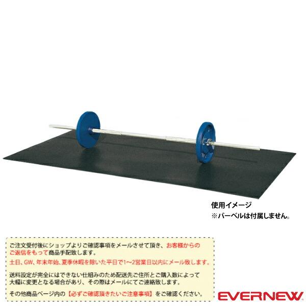 [送料別途]ゴムマット10/200cm×100cm×1cm(ETB163)