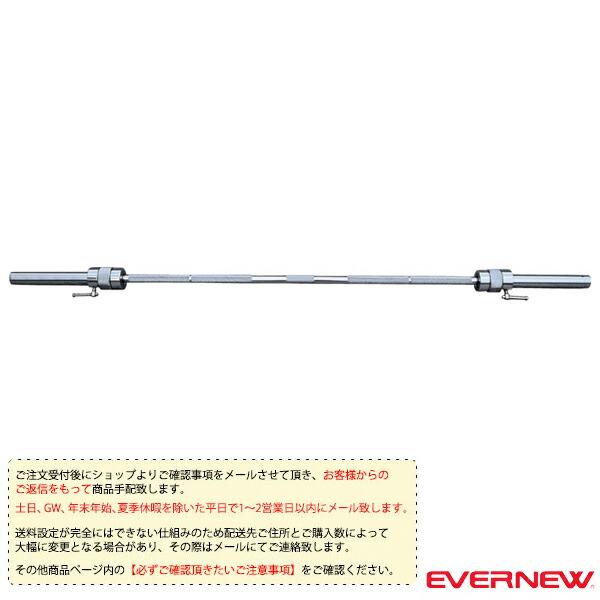 [送料別途]バーベルシャフト 50φ2200(ETB168)