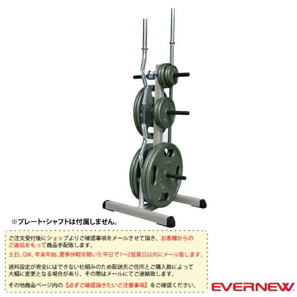 [送料別途]28φプレート ツリー&シャフトホルダー(ETB675)