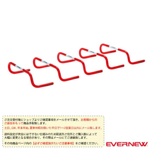 [送料別途]リターンハードル15/5台組(ETE051)