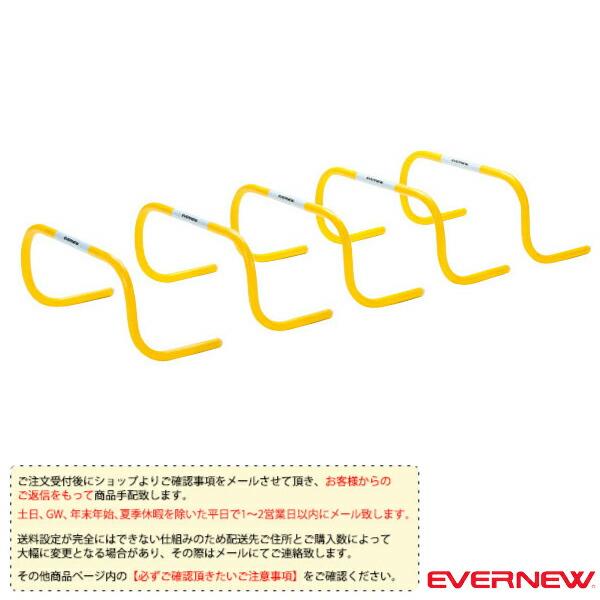 [送料別途]リターンハードル25/5台組(ETE053)