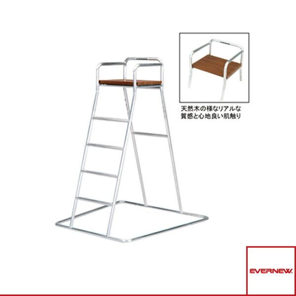 [送料別途]審判台アルミ 150PW(EKD704)