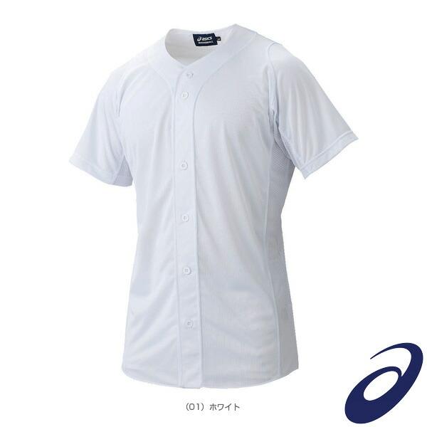 スクールゲームシャツ/フルオープンシャツ(BAS004)