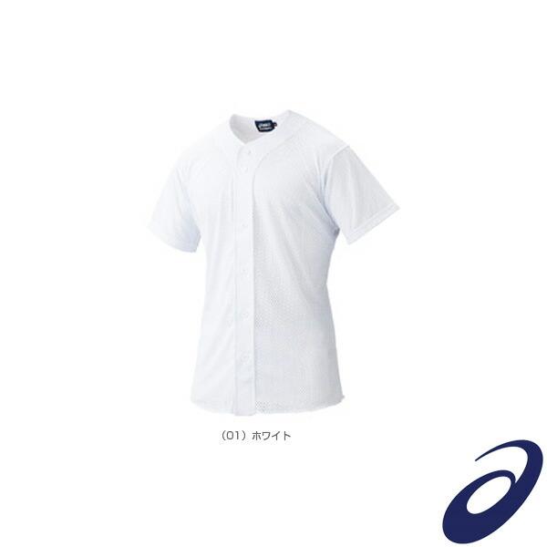 スクールゲームシャツ/フルオープンシャツ(BAS007)