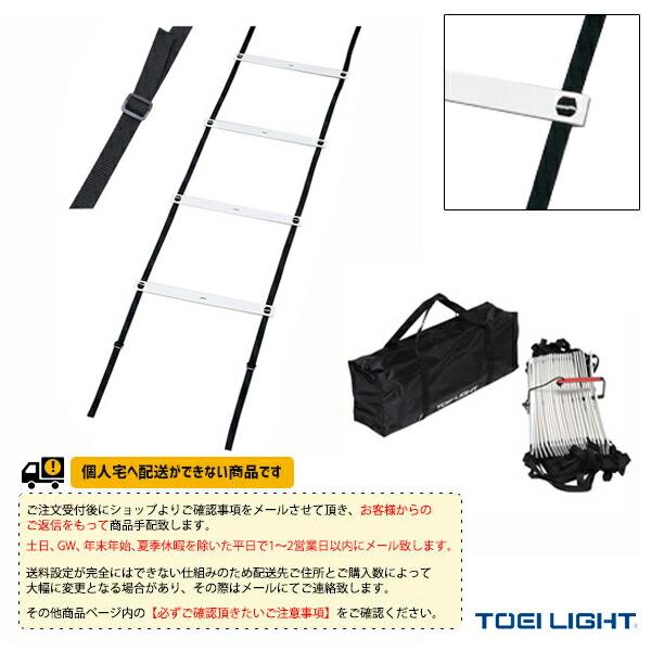[送料別途]スピードラダーSL1000/長さ5m・2本1組(G-1076)