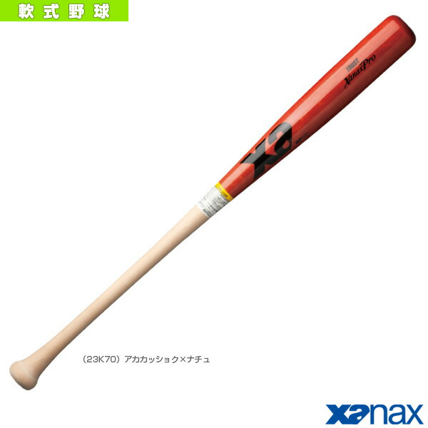 XanaxPro/ザナックスプロ/軟式木製バット/メイプル/松山モデル(BRB-3715)
