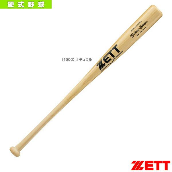 EXCELLENT BALANCE/エクセレントバランス/85cm/920g平均/硬式木製バット(BWT17385)