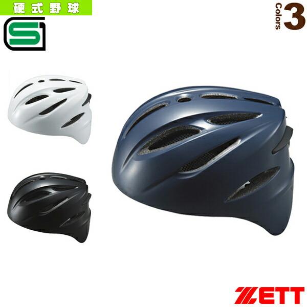 硬式捕手用ヘルメット(BHL400)