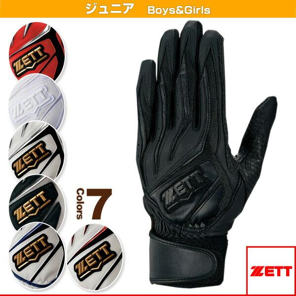 IMPACTZETT/少年用バッティンググラブ/インパクトゼット/片手用(BG192J)