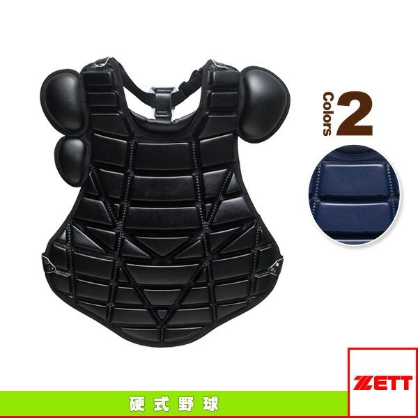 硬式野球用プロテクター(BLP1255)