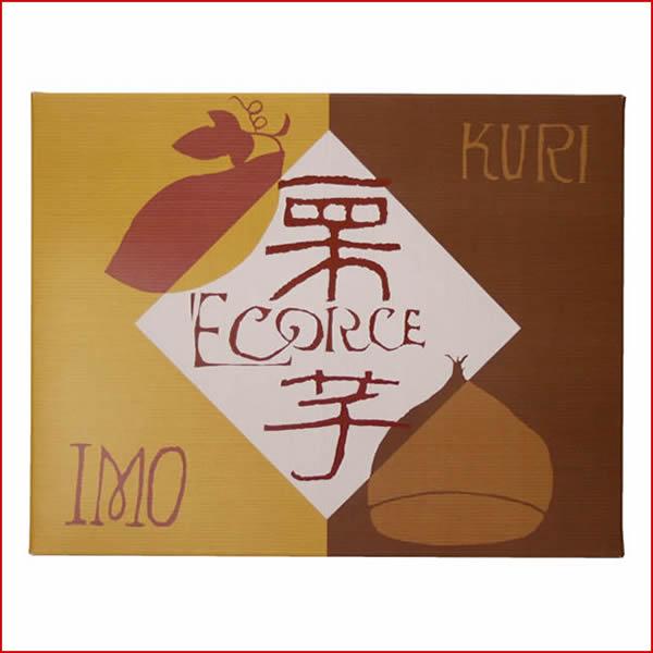 栗芋エコルセ EKI12