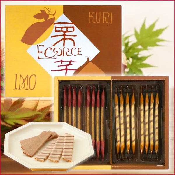栗芋エコルセ EKI10