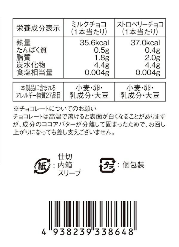 バトン LB5