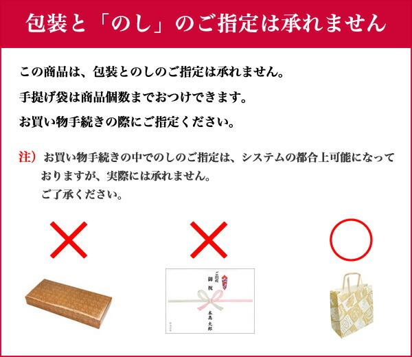和菓子の包装紙とのし