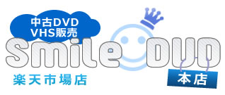 CD・DVD・楽器・本