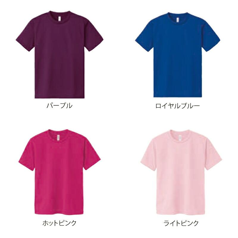 小さいサイズ Tシャツ