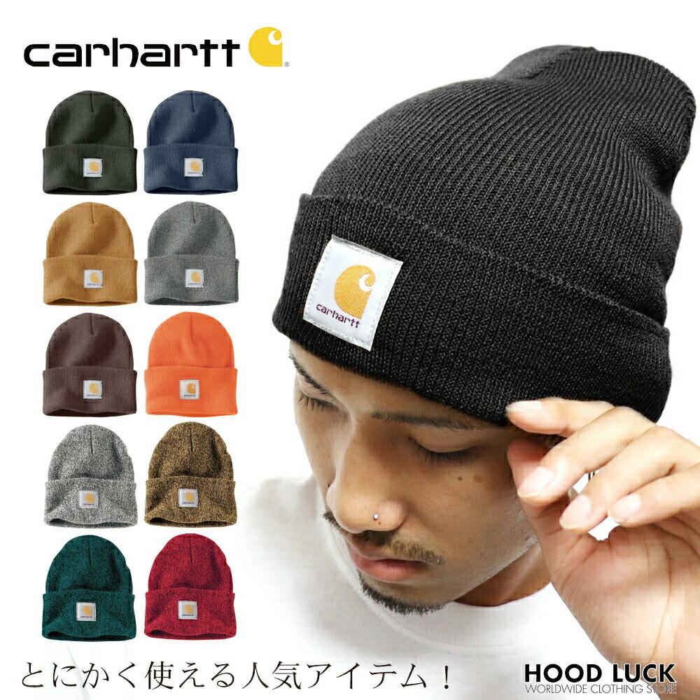 カーハート ニット帽