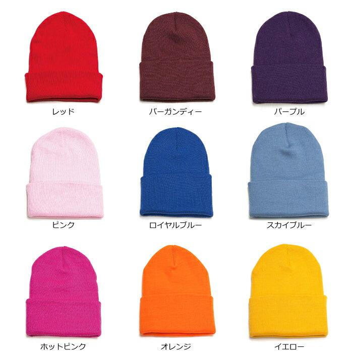 帽子ニット帽