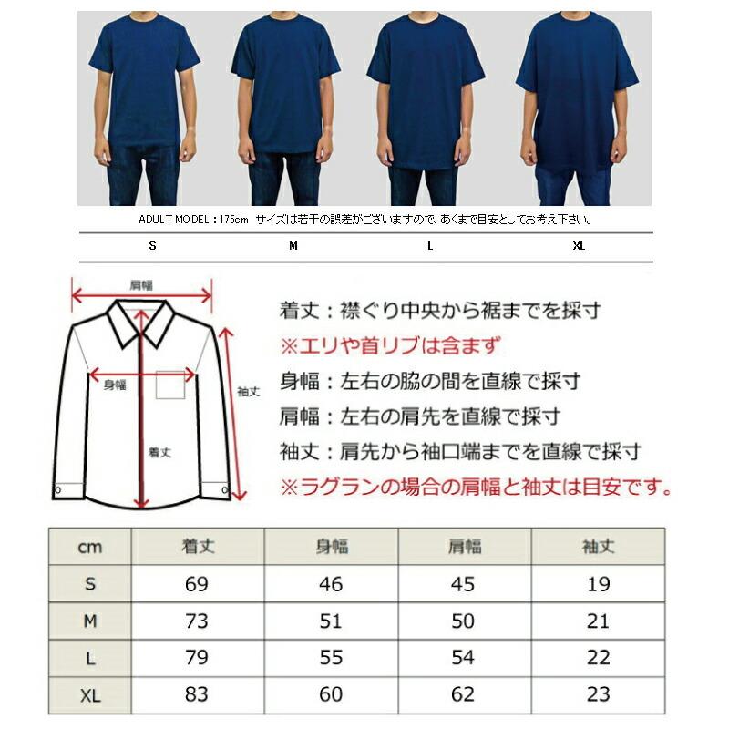 HIP HOP 無地Tシャツ