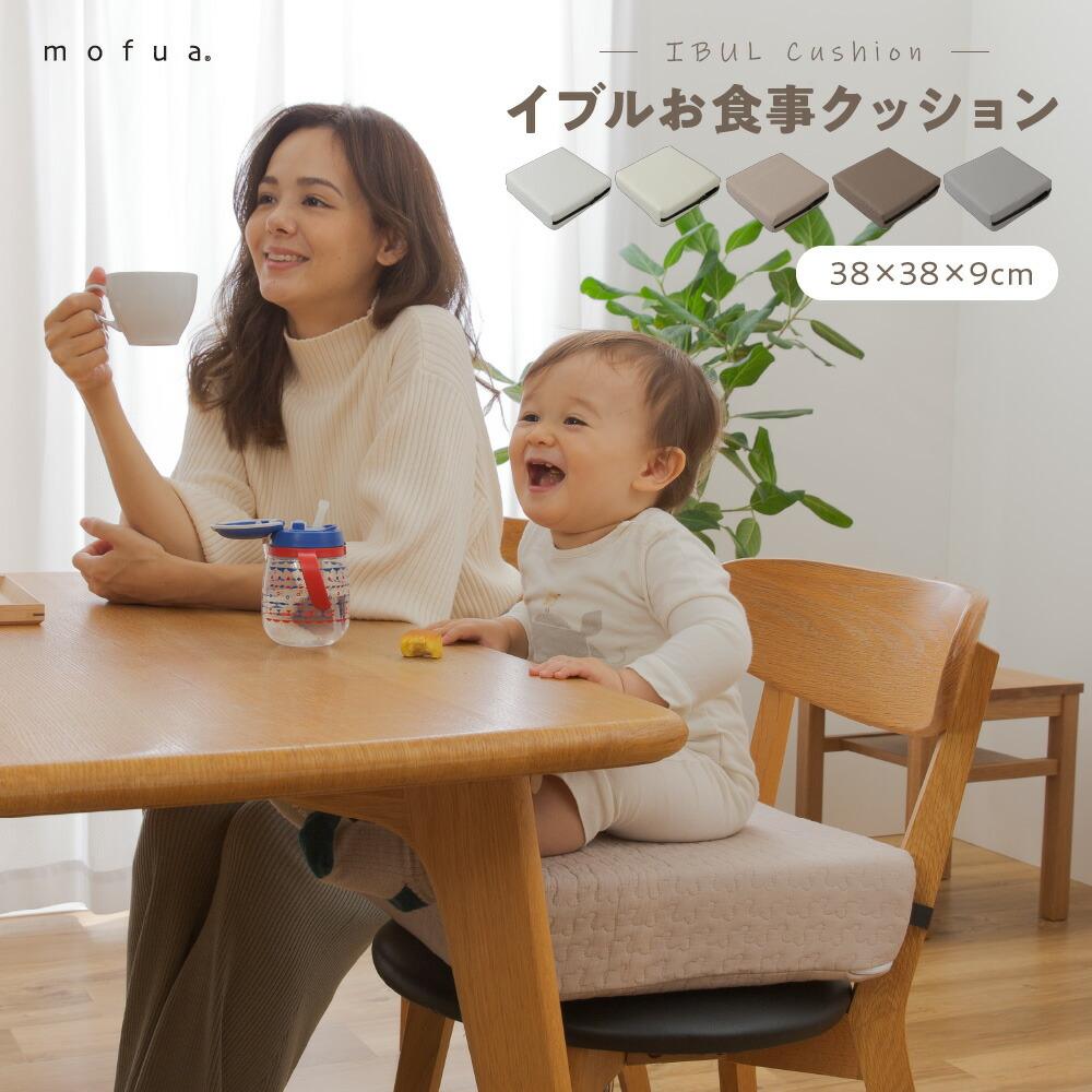 お食事クッション_01