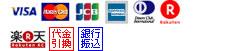 JCB/AMEX/VISA/Master/Diners/