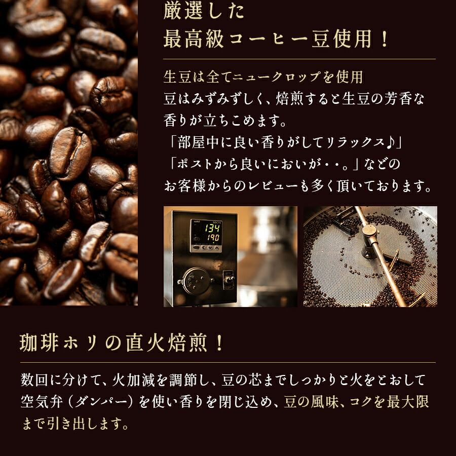 コーヒー豆 コーヒー粉 珈琲