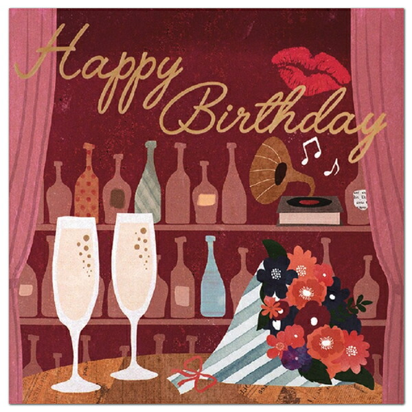 It Is Designed The Turntable Record More Fun Gift Presented By Music Card Open Cards And Records Around Song HAPPY BIRTHDAY Jazz Arrangement