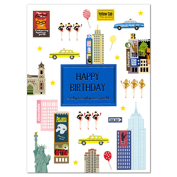 Ashiya Hori Mansho Do Birthday Rather Pop Up Card Ny City B48 035