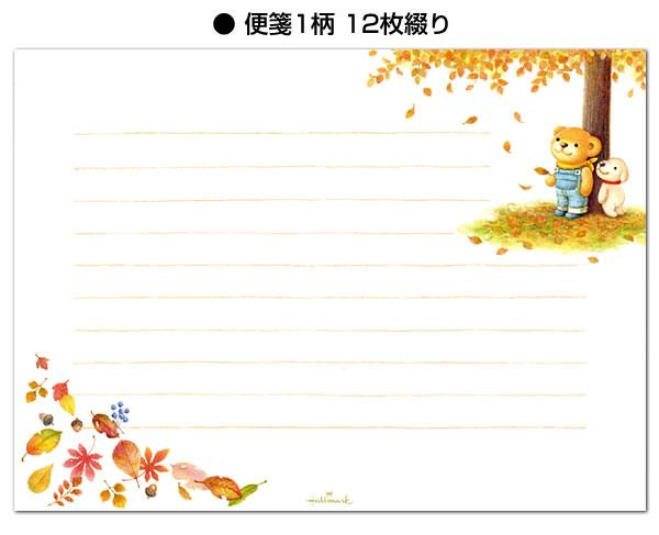 ppt 背景 背景圖片 邊框 單票 模板 票 票據 設計 相框 600_487