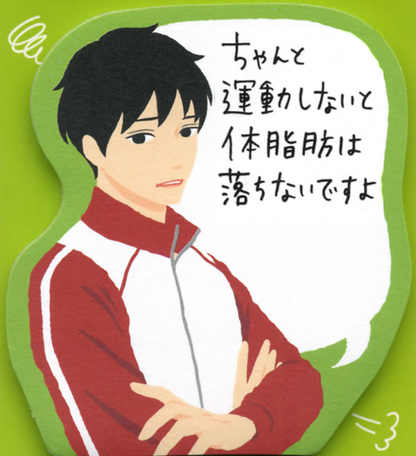 ashiya guys Well, onto the fanfic(oh, and reader is gender neutral) ashiya scowled, cutting the cucumbers harder than he was bef  ashiya oneshots (requests open.