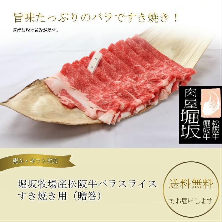 【お中元・お歳暮】予算1万円で贈れる、美味しいお取り寄せグルメのおすすめは?