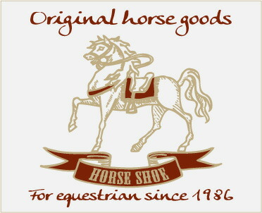 for Equestrian