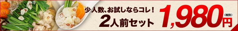 1,980円