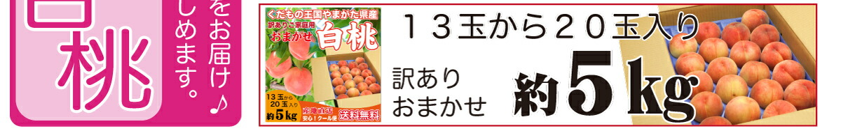 桃カテ04