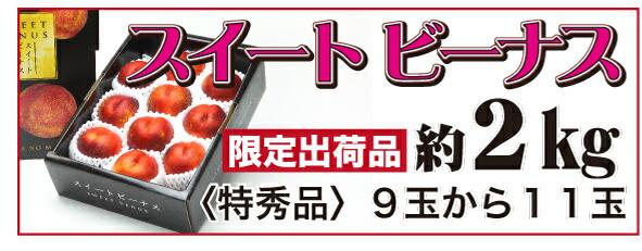 桃カテ06