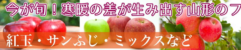りんごラフ
