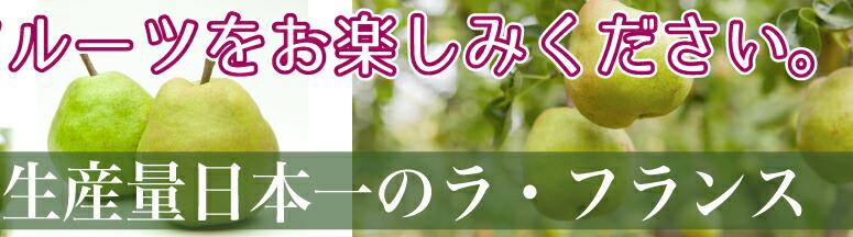 リンゴラフ