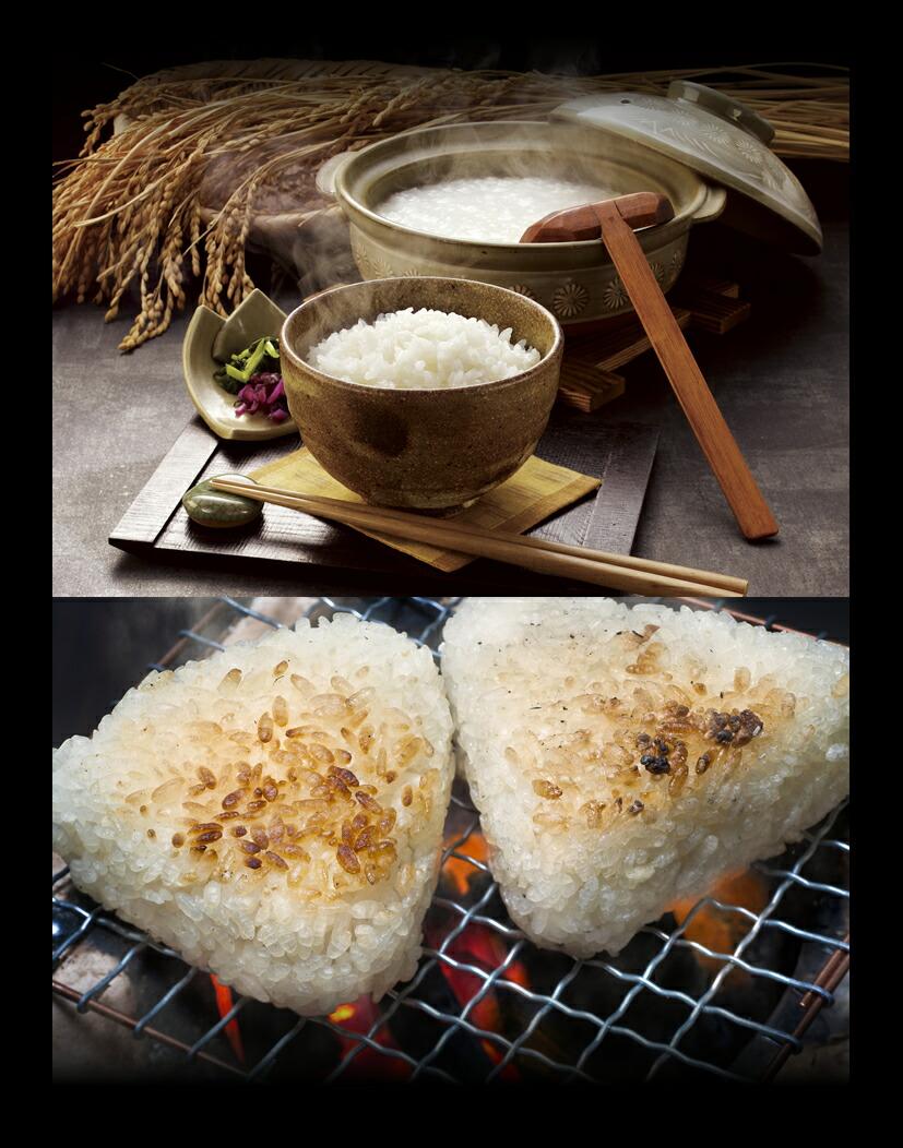 新米魚沼産コシヒカリの料理例