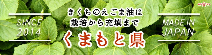 充填から加工まで熊本県内