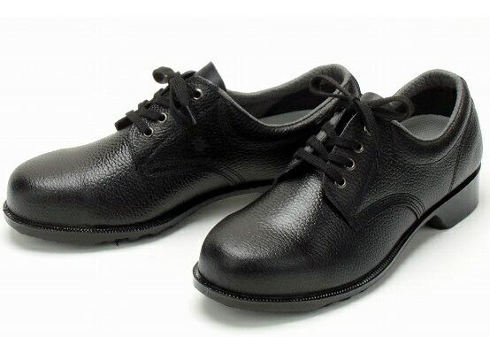 安全靴おすすめ3