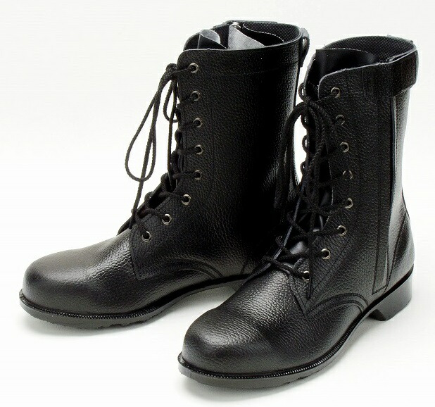 安全靴おすすめ4
