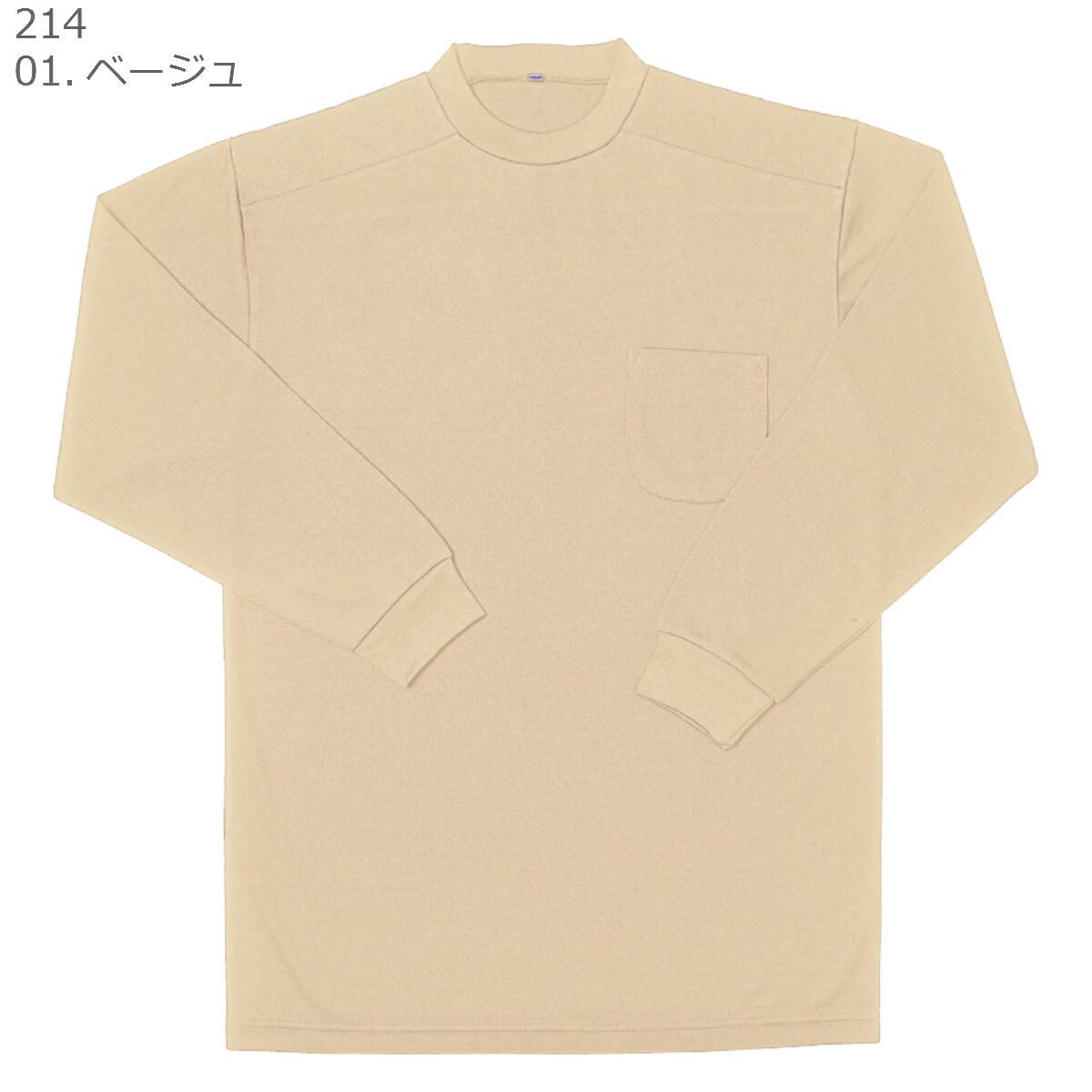 長袖シャツ・インナー7