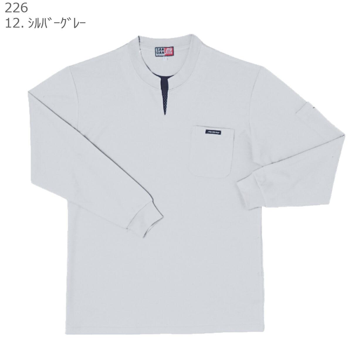 長袖シャツ・インナー6