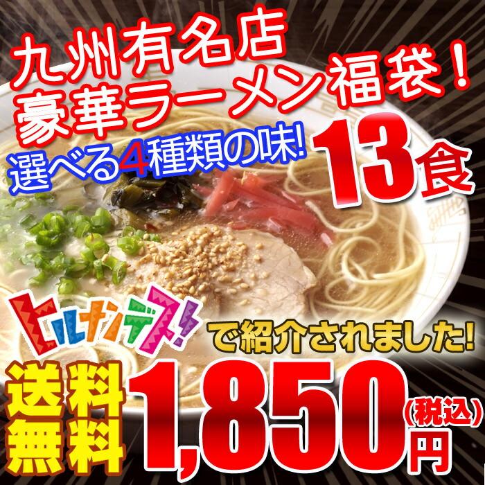福袋12食セット