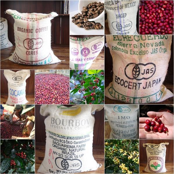 無農薬・有機栽培原料100%農園コーヒー