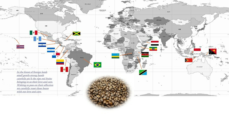 コーヒー世界地図