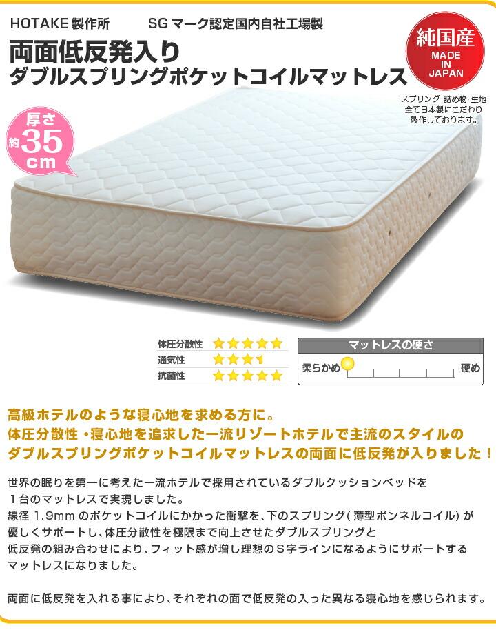 ダブルスプリングマットレス、ダブルクッションベッドを1本のマットレスに!