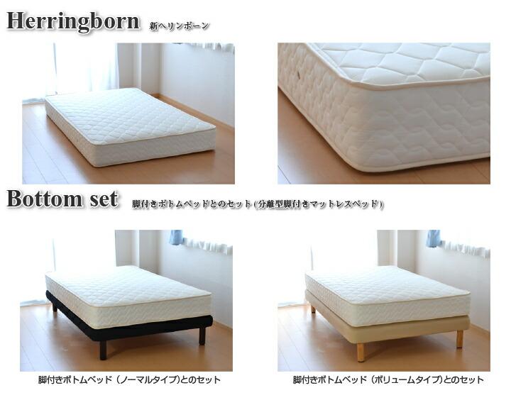脚付きボトムとセットで簡単ベッドのできあがり!