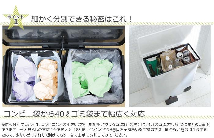 オルア ゴミ箱 横型ペダル 分別 ごみ箱 おしゃれ ふた付き 分別 分別スリム ペダル